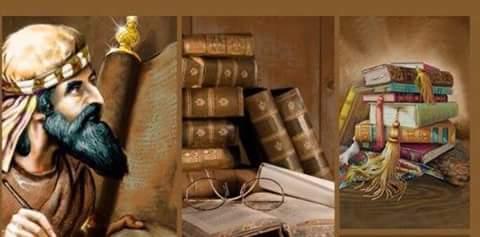 التاريخ الاسلامي اهم شخصياته واكثر خباياه