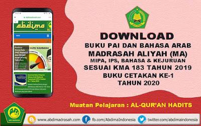 Buku Pelajaran Al-Qur'an Hadits Madrasah Aliyah (MA) Cetakan Ke-1 Tahun 2020