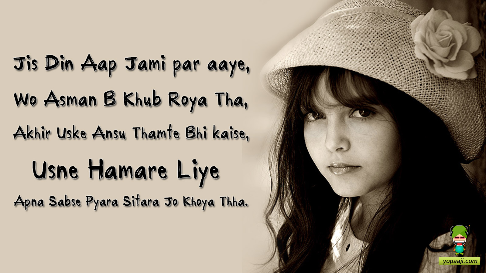 Love sms in hindi messages english in urdu in marathi - Best love shayari wallpaper ...