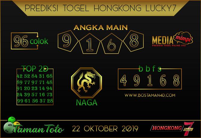 Prediksi Togel HONGKONG LUCKY 7 TAMAN TOTO 22 OKTOBER 2019