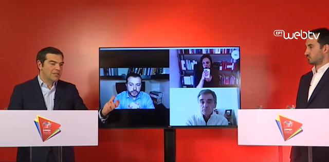 Αλέξης Τσίπρας: #ΜένουμεΌρθιοι με γενναία μέτρα στήριξης της οικονομίας ΤΩΡΑ – VIDEO