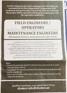 وظائف مهندسين