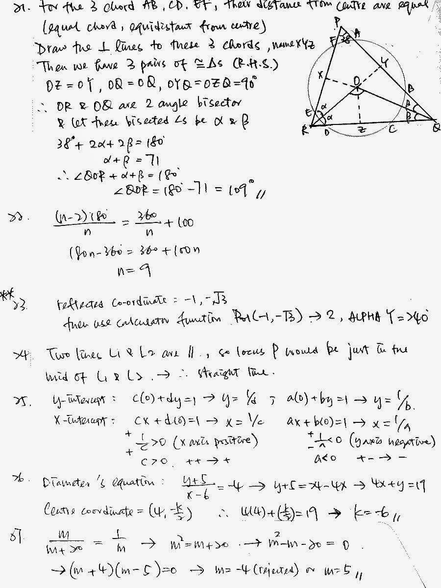 2014 DSE Math 數學 卷二 P2 Q21,22,23,24,25,26,27
