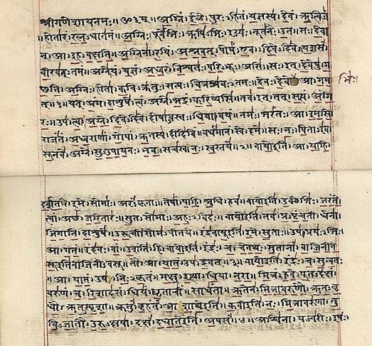 Do you know? How Vedas were Transferred to Humanity?