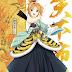 Spoiler - Oda Nobuna No Yabou Vol. 16