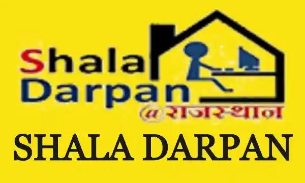 Shala Darpan Review - What Is A Shala Darpan - Hasim Hub