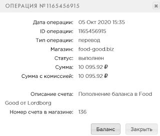 food-good mmgp