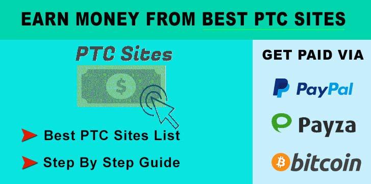 PTC Site क्या है? पीटीसी साईट से पैसे कैसे कमायें?