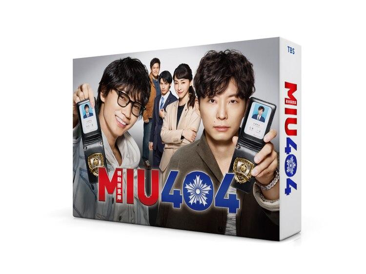 MIU404 BD / DVD Yang dibintangi Go Ayano & Gen Hoshino Akan Dirilis Bulan Desember
