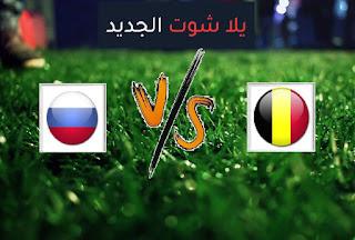 نتيجة مباراة بلجيكا وروسيا اليوم السبت 12-06-2021 يورو 2020