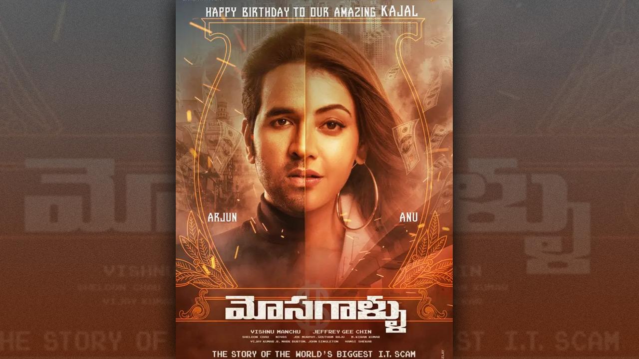 Mosagallu 2021 Telugu Full Movie Review In 3Movierulz