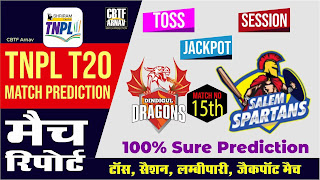 TNPL 2021 DD vs SS TNPL T20 15th Match 100% Sure Today Match Prediction Tips