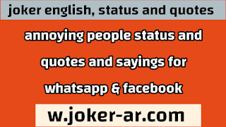170 Annoying People status and Quotes and Sayings for whatsapp & facebook 2021 - joker english