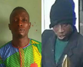 Prime Suspect of Offa Bank Robbery Dead.:: REPORT