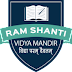 Ram Shanti Vidya Mandir, Chhindwara, Madhya Pradesh, Wanted Teaching Faculty