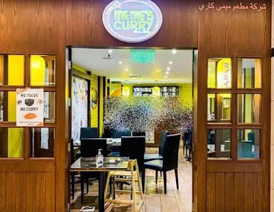 مطعم ميمي كاري الكويت | المنيو وارقام التواصل لجميع الفروع