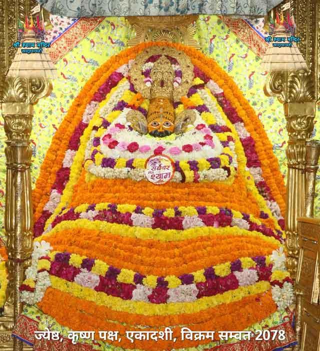 khatu shyamji ke aaj 5 june 2021 ke darshan
