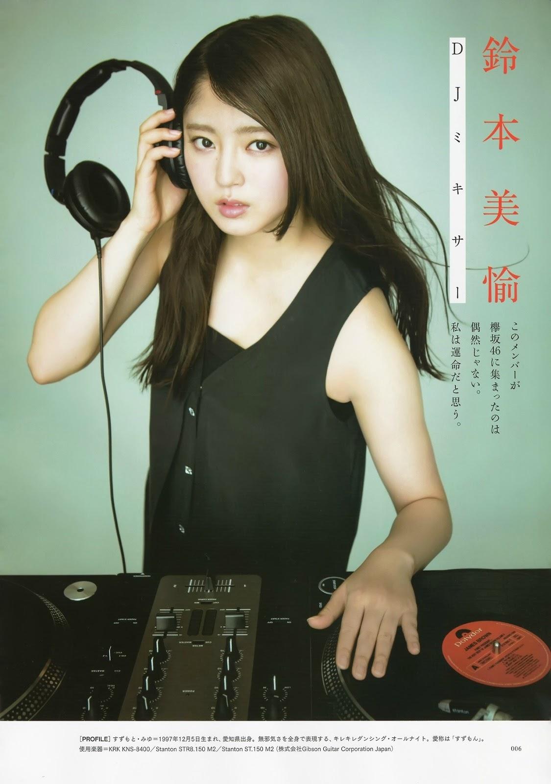 Kanji Keyakizaka46, BRODY 2017.08 (ブロディ 2017年8月号)