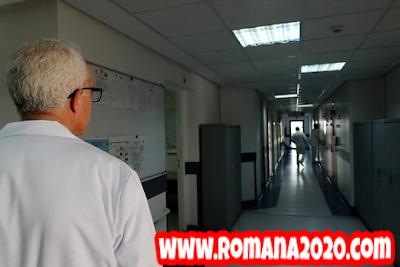 أخبار المغرب حالة مؤكدة بفيروس كورونا المستجد covid-19 corona virus كوفيد-19 بالرباط ترفع الحصيلة  إلى 109 مصاب