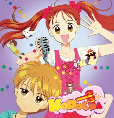 Dibujo de los 2 personajes principales de Kodocha