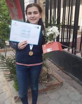 نور ليث إبراهيم أذكى طفلة بالعالم 2021