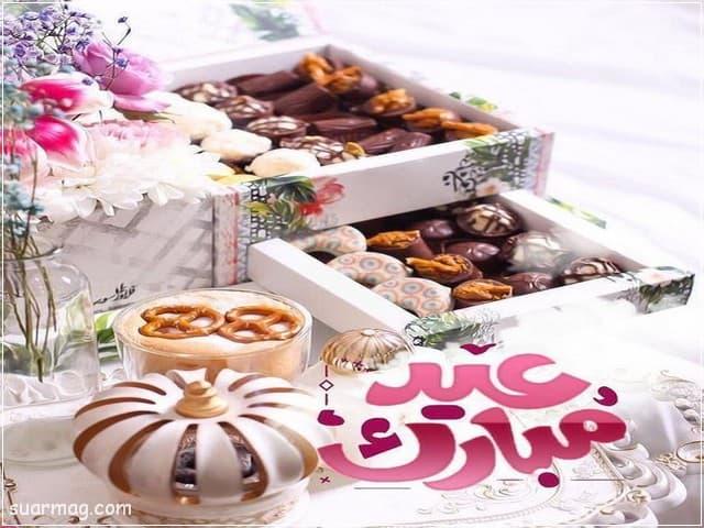 بوستات عيد الفطر 16   Eid Al-Fitr Posts 16