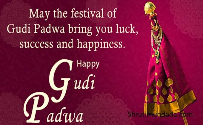 Happy Gudi-Padwa