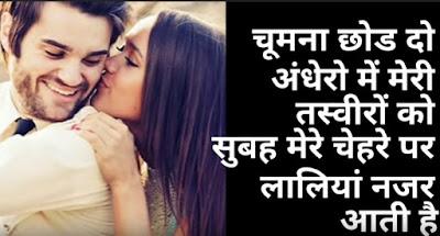 A Kiss Day के लिए दिल छु लेने वाली शायरी Success Story You'll Never Believe