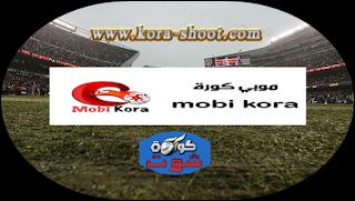 موبى كورة تحميل تطبيق MobiKora  أحدث إصدار