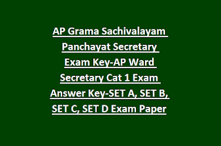 AP Grama Sachivalayam Panchayat Secretary Exam Key-AP Ward Secretary Cat 1 Exam Answer Key-SET A, SET B, SET C, SET D Exam Paper
