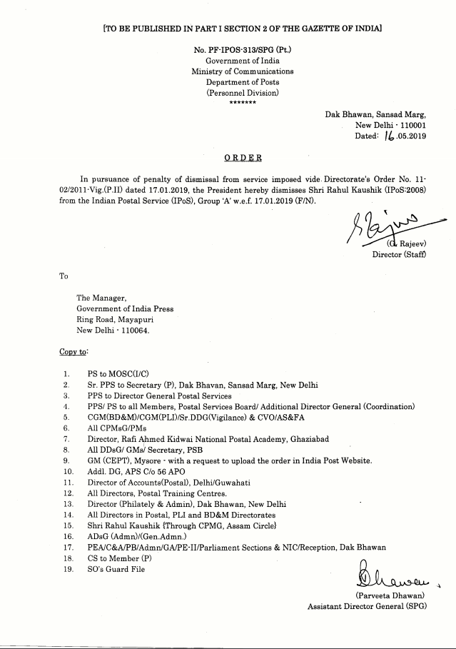 latest order of directorate