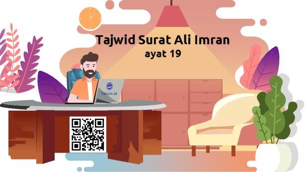 Tajwid surat Ali Imran ayat 19