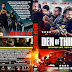 Den Of Thieves DVD Cover