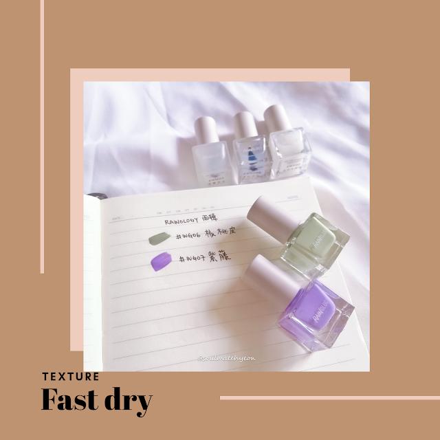 Review; 雨辑 Rainology 小冰块亮光水性指彩 Water Gloss Gelly Nail Colour