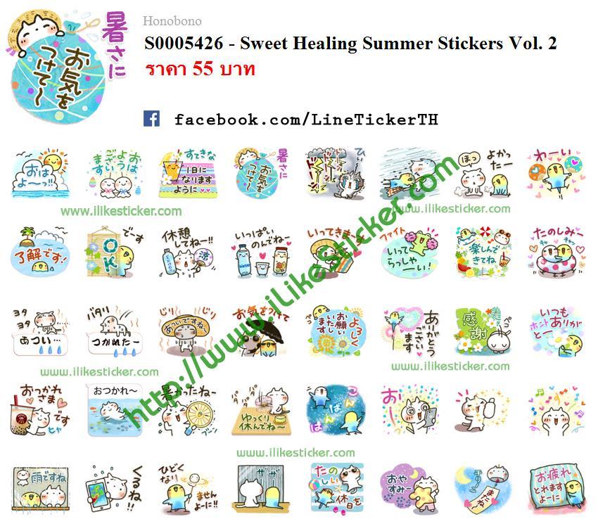 Sweet Healing Summer Stickers Vol. 2