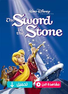 مشاهدة وتحميل فيلم The Sword In The Stone 1963 مترجم عربي