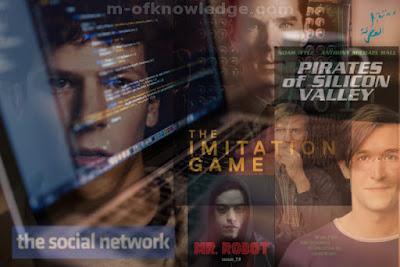 إن كنت تبحث عن الإلهام .. فهذه أفضل 5 أفلام عن عالم البرمجة !