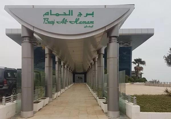 مطعم برج الحمام الكويت | المنيو الجديد ورقم الهاتف والعنوان