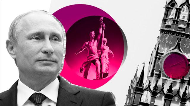 СРСР, який вони втратили