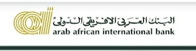 شهادات البنك العربي الإفريقي | شهادات البنك العربي الإفريقي 2021 | شهادات البنك العربي ذات العائد اليومي | عائد شهادات البنك العربي الإفريقي