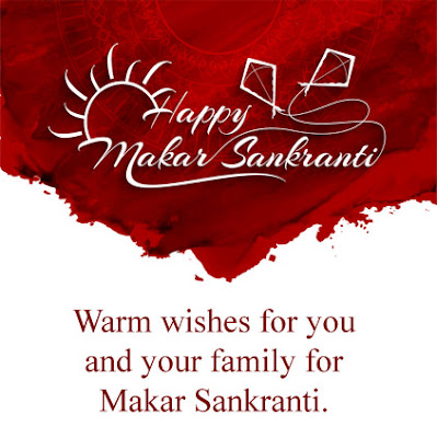 Happy Makar Sankranti Images for Whatsapp