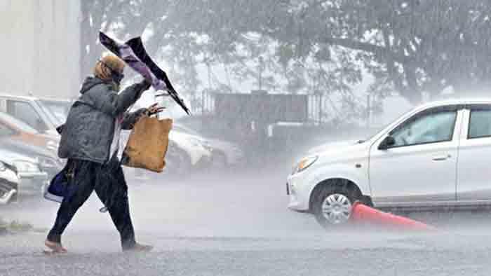 News, Thiruvananthapuram, Kerala, State, Rain, Heavy rains, Orange and yellow alert,