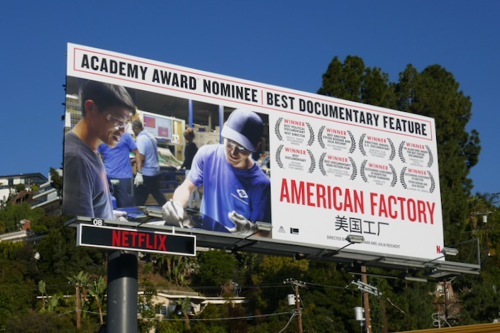 American Factory Oscar nominated billboard