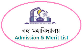 Raha College Merit List