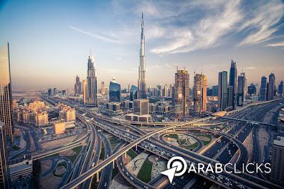 أفضل شبكة تسويق بالعمولة في العالم العربي