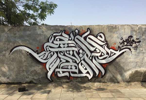 Kaligrafi Grafiti Nusagates