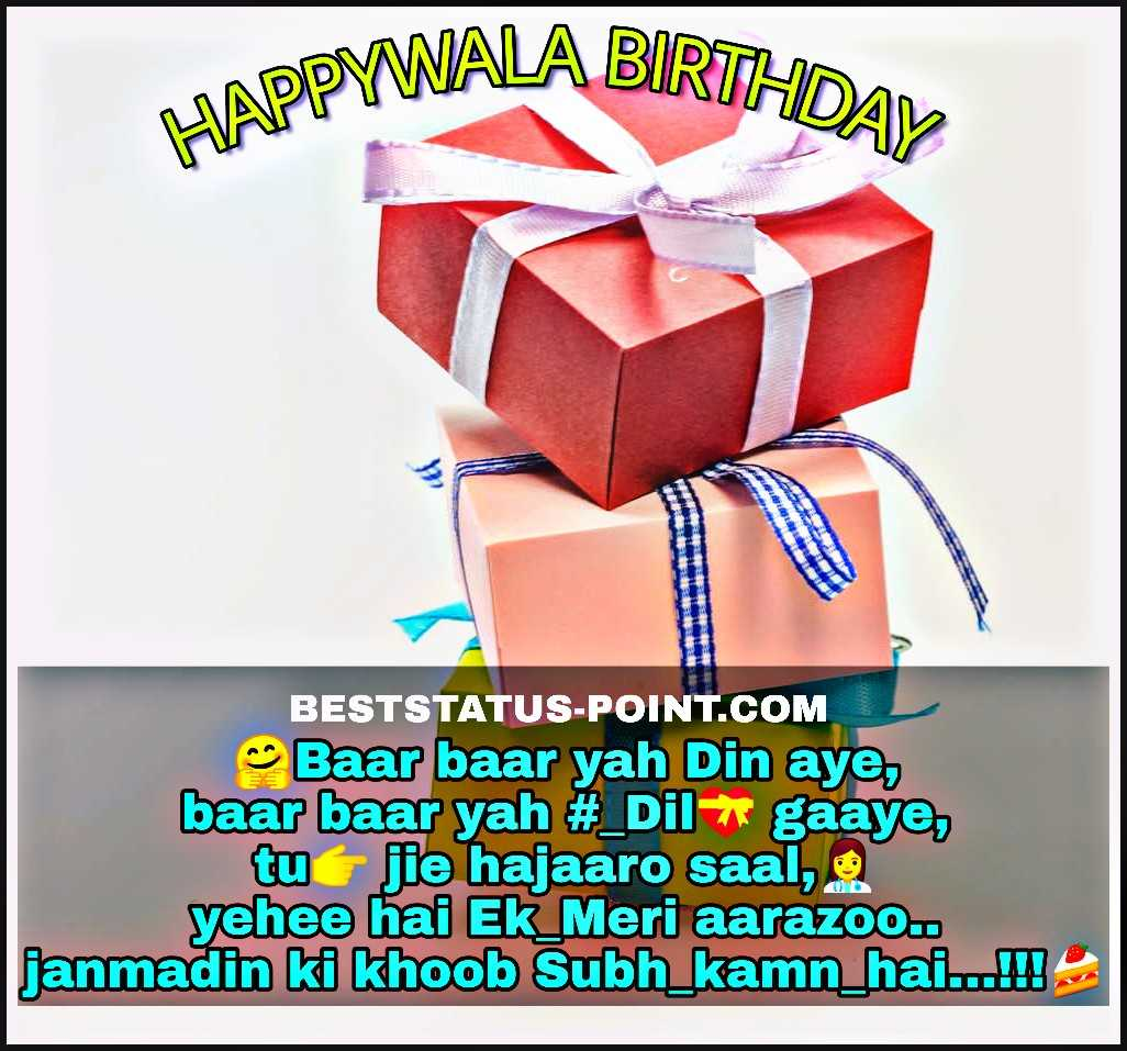 happy birthday wishes100 best quotes and best birthday