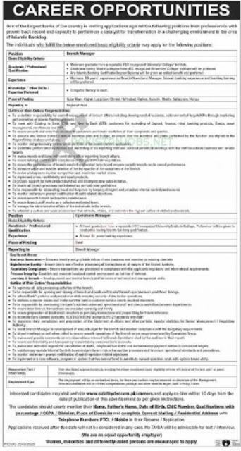 National bank of Pakistan Jobs March 2021