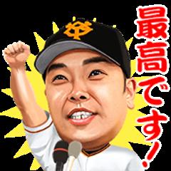 Shinnosuke Abe 2000 Hits in 2017