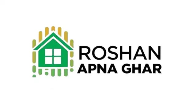 Roshan Apna Ghar Scheme for overseas Pakistanis